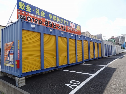 武蔵浦和・白幡店のスライド写真1