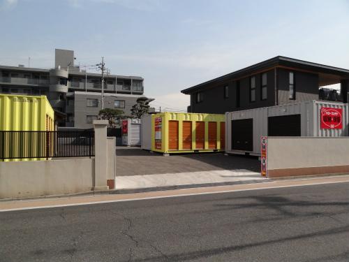 喜沢アウトレット店のスライド写真1
