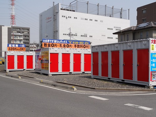 北戸田駅西口店のスライド写真1