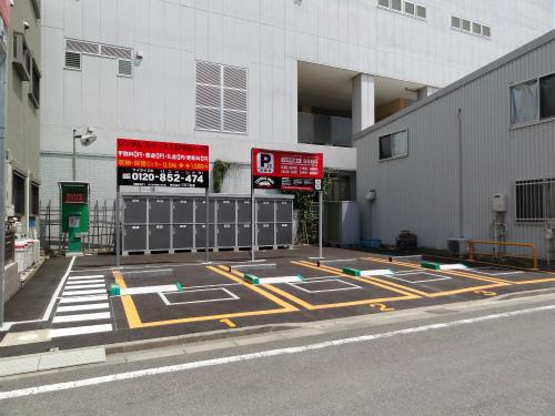 スペースi 北戸田店パート2のスライド写真1
