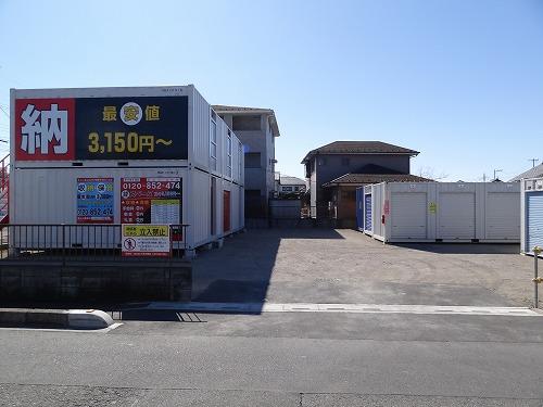 戸田アウトレット店のスライド写真1