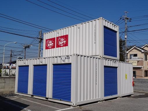 川口柳崎パート2のスライド写真1