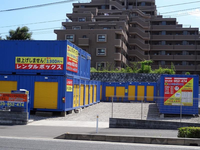 東浦和駅前通り店のスライド写真1