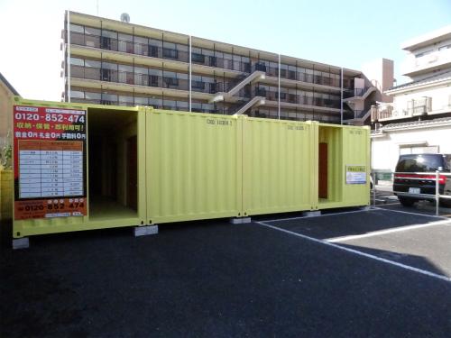 喜沢南中央通り店のスライド写真1