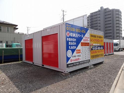 北戸田駅西口店のスライド写真2