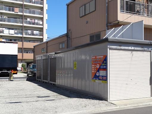 レンタルスペースi 北戸田店のスライド写真2