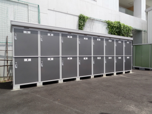 スペースi 北戸田店パート2のスライド写真2
