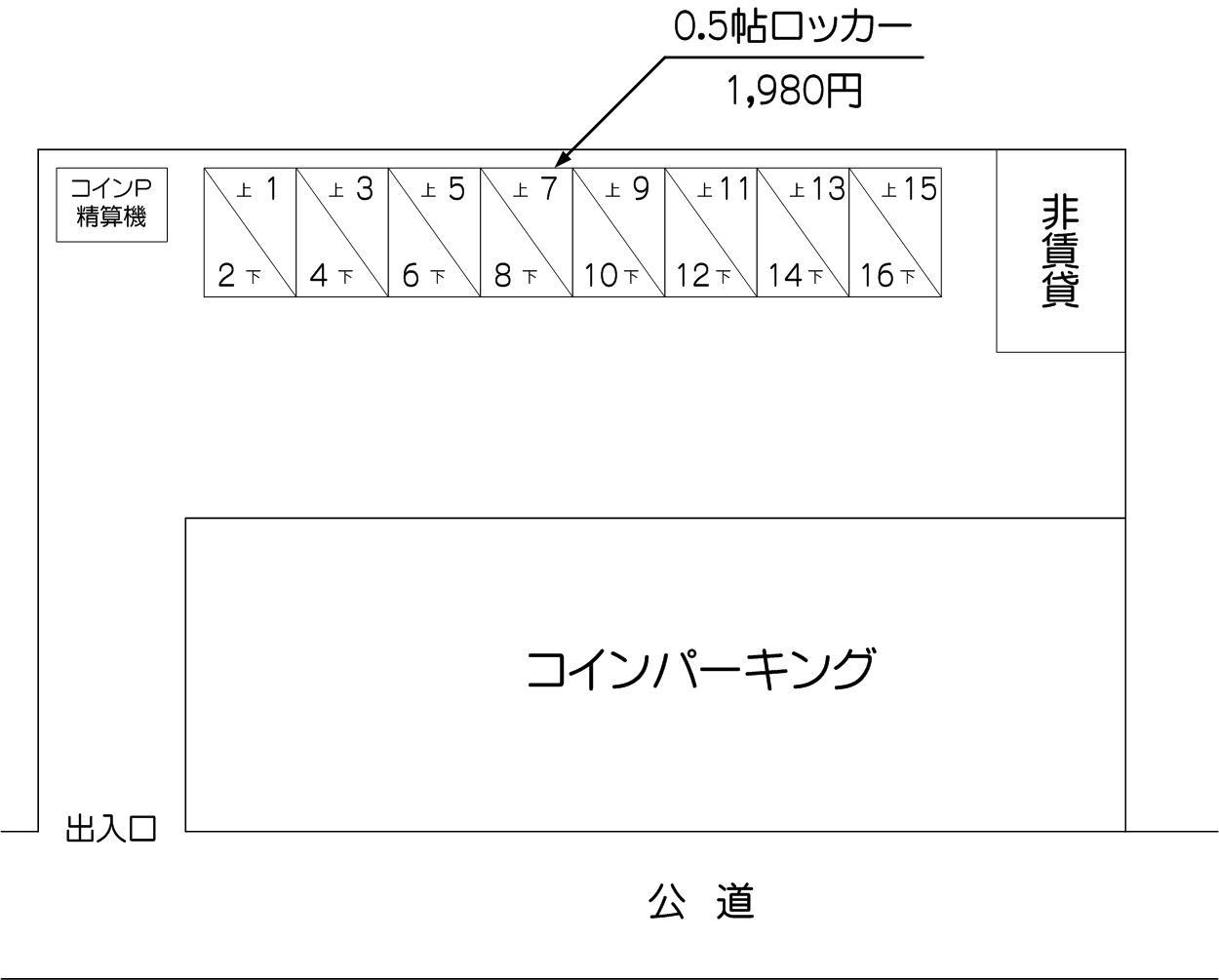 スペースi 北戸田店パート2の配置図
