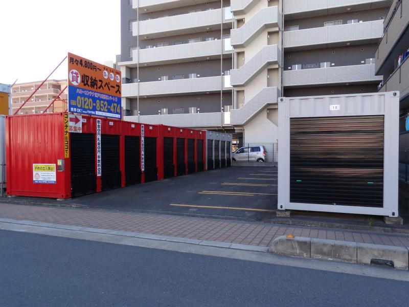 北戸田駅西口パート3のスライド写真1
