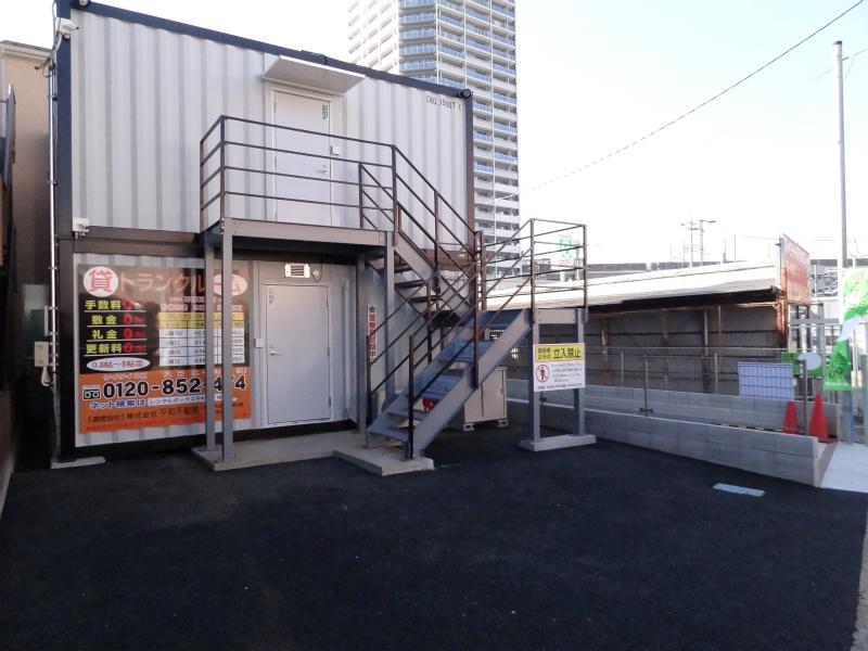 プレミアムトランク・北戸田店のスライド写真1