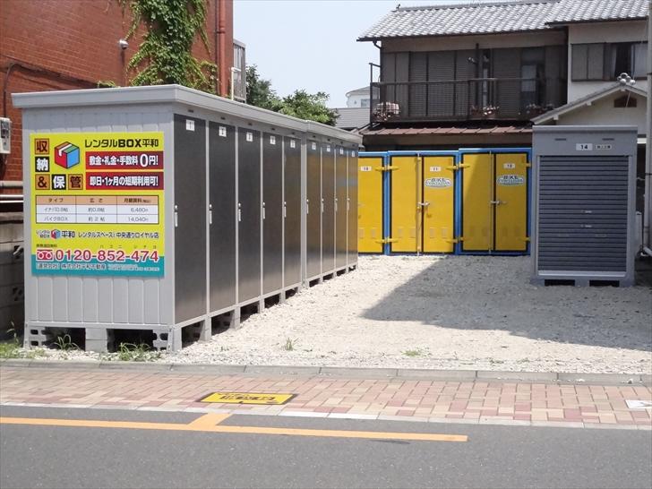 レンタルスペースi中央通りロイヤル店のスライド写真1