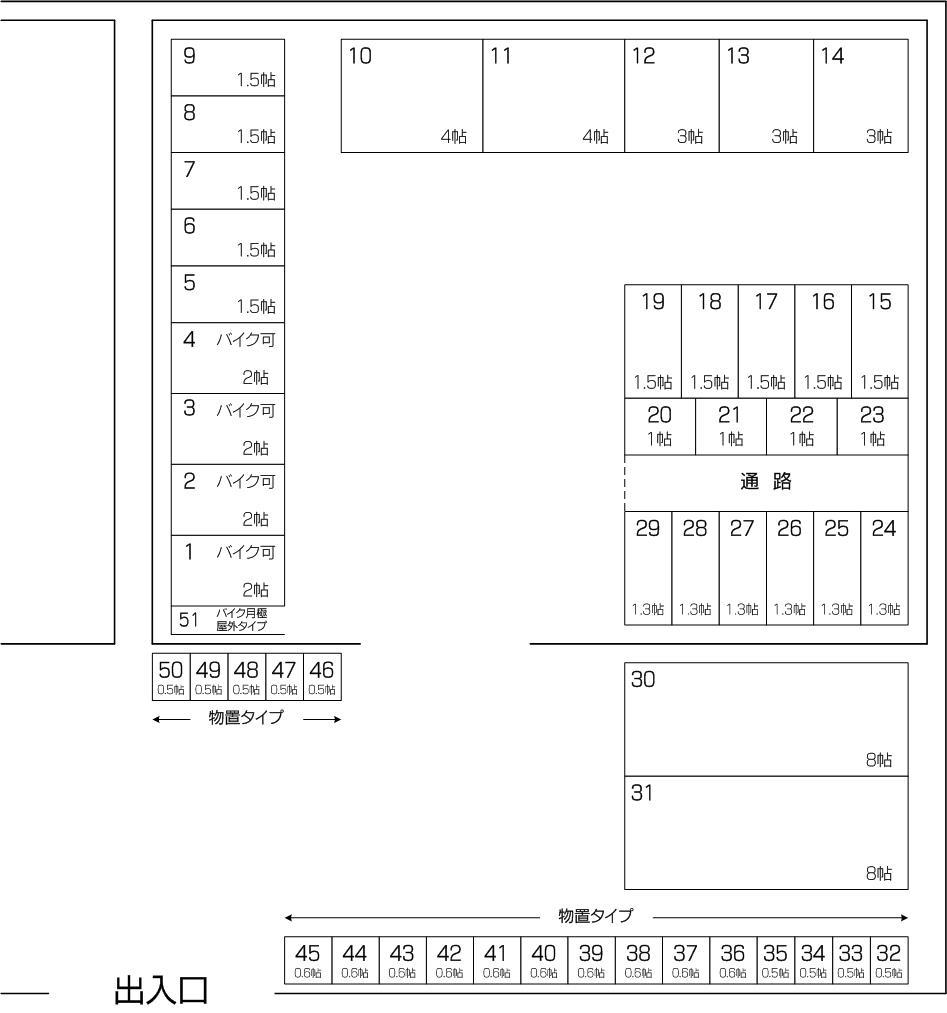 戸田公園店の配置図