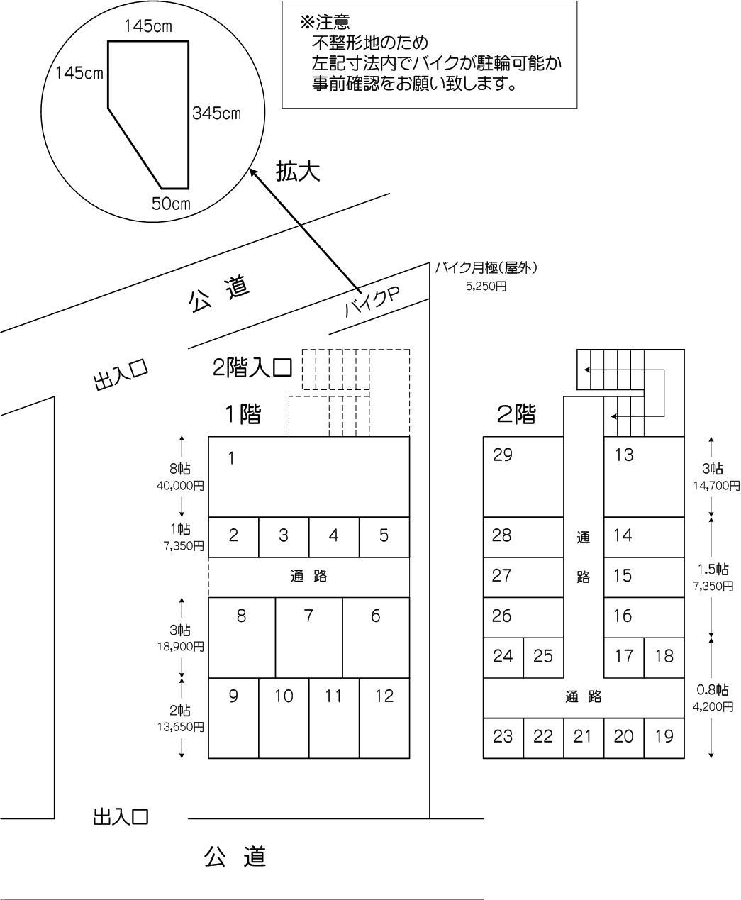 下戸田ロッキンハウス店の配置図