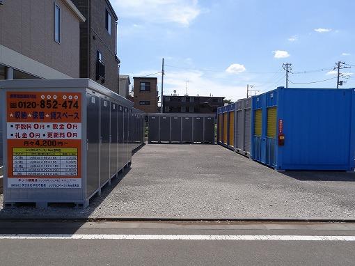 レンタルスペースi New志木店のスライド写真1