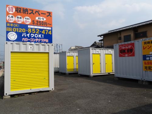 下戸田店のスライド写真1