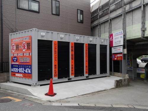 中浦和店のスライド写真1
