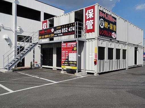 戸田フロンティア店のスライド写真1