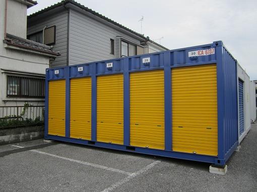 川口柳崎パート2のスライド写真3