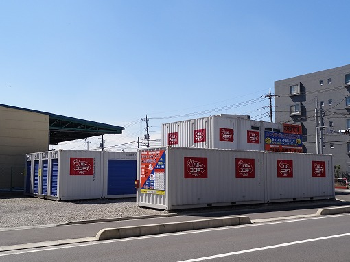 新曽スクエア店のスライド写真3