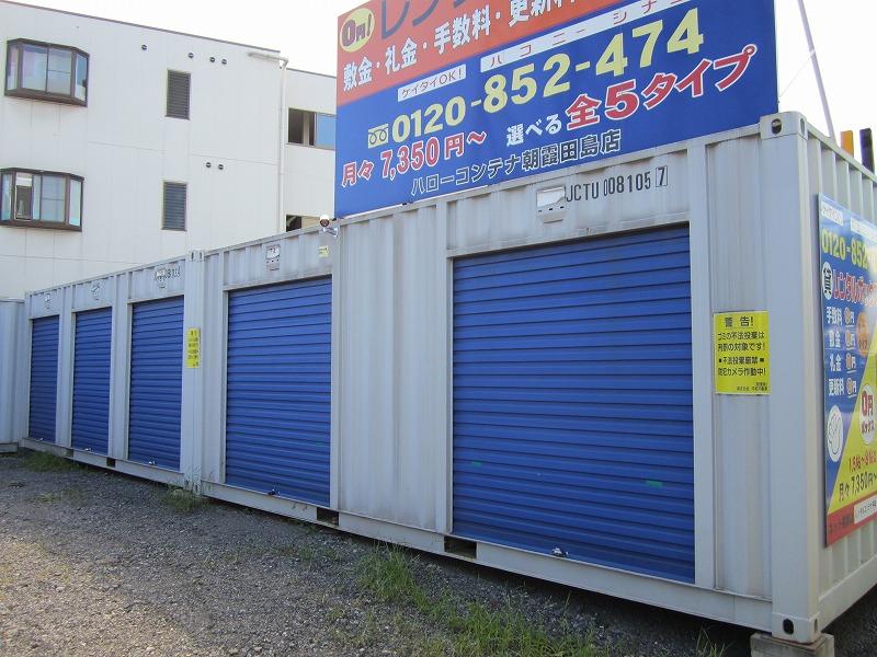 朝霞田島店のスライド写真2