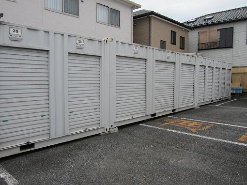 川口柳崎店のスライド写真2