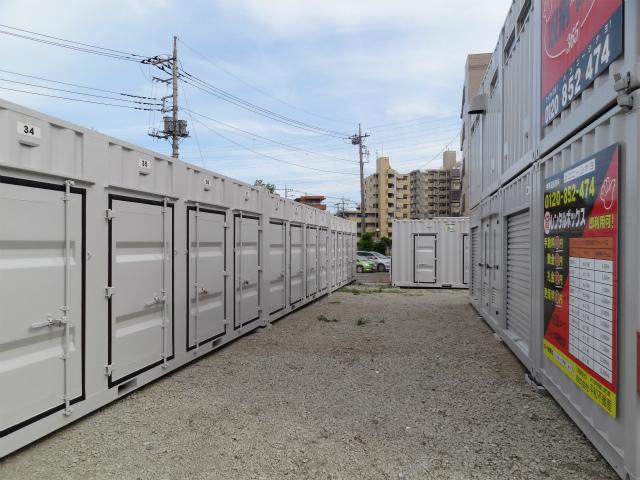 武蔵浦和アウトレット店のスライド写真2
