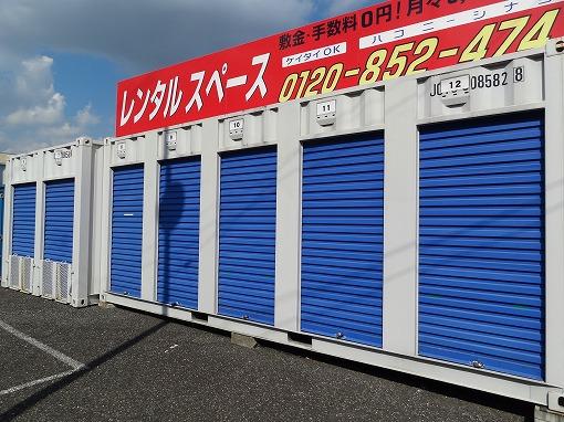 戸田ステーション店のスライド写真2