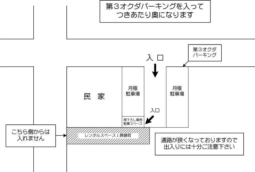 レンタルスペースi 蕨錦町店の配置図