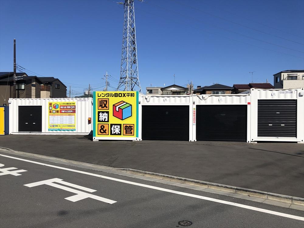 ガレージコンテナ新曽笹目川店のスライド写真1