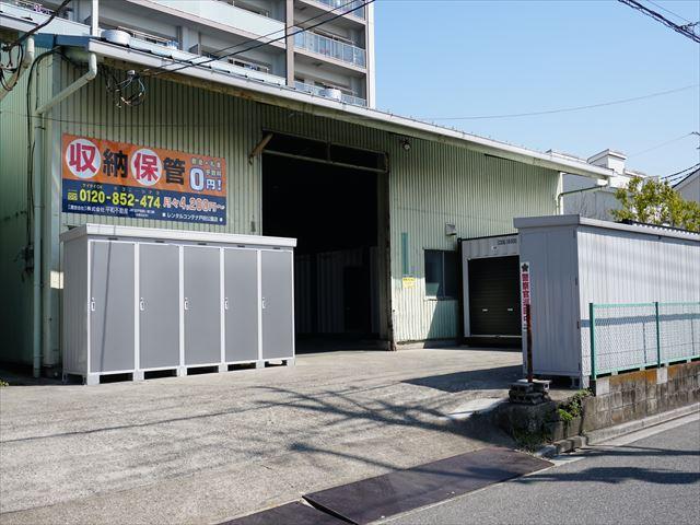 戸田公園店のスライド写真1