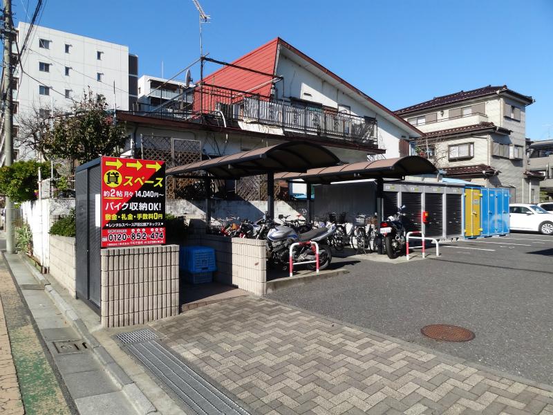 戸田公園店アネックスのスライド写真1