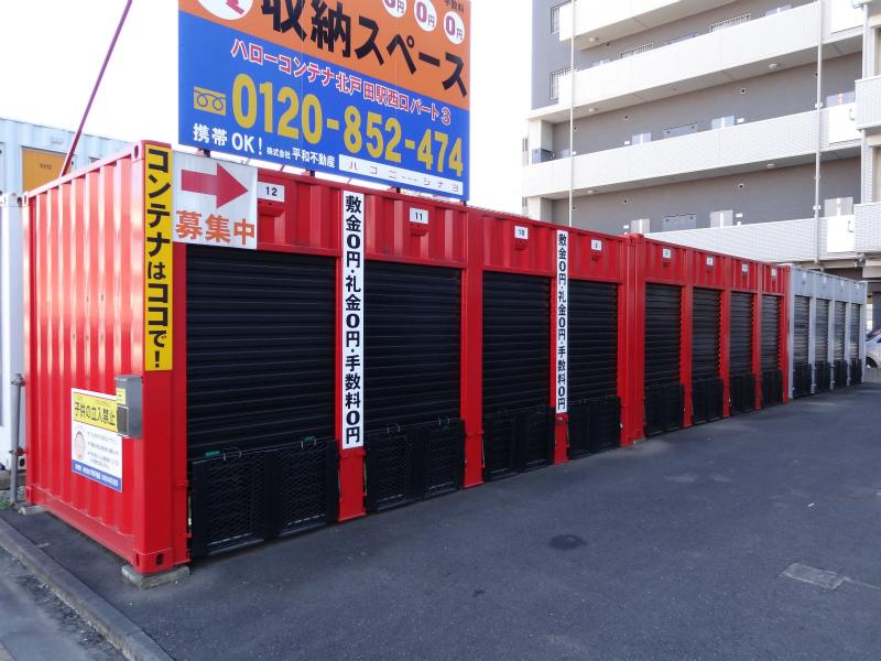 北戸田駅西口パート3のスライド写真3