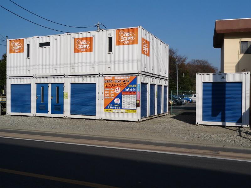中央通り店のスライド写真1
