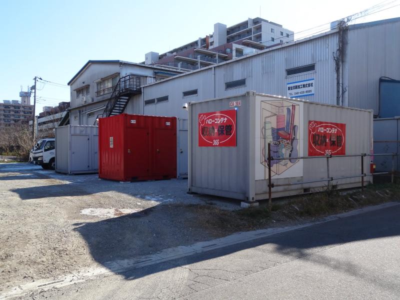 戸田店のスライド写真1