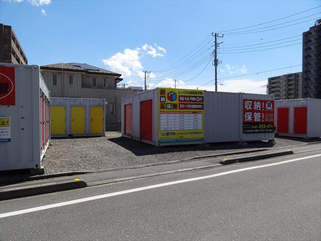 北戸田駅西口店のスライド写真3