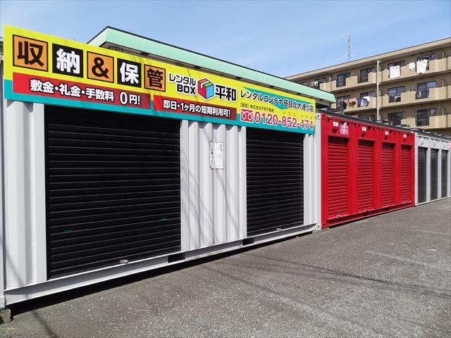 笹目北大通り店のスライド写真1