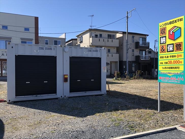 戸田セントラル店パート2のスライド写真1