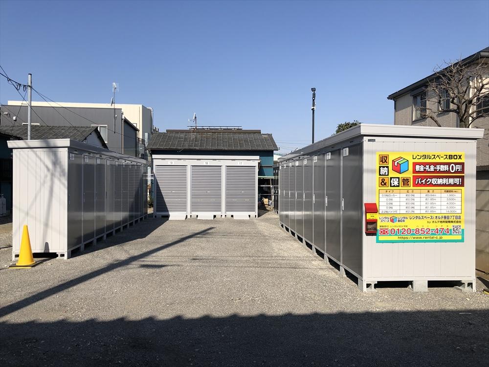 レンタルスペースi オルテ笹目7丁目店のスライド写真1