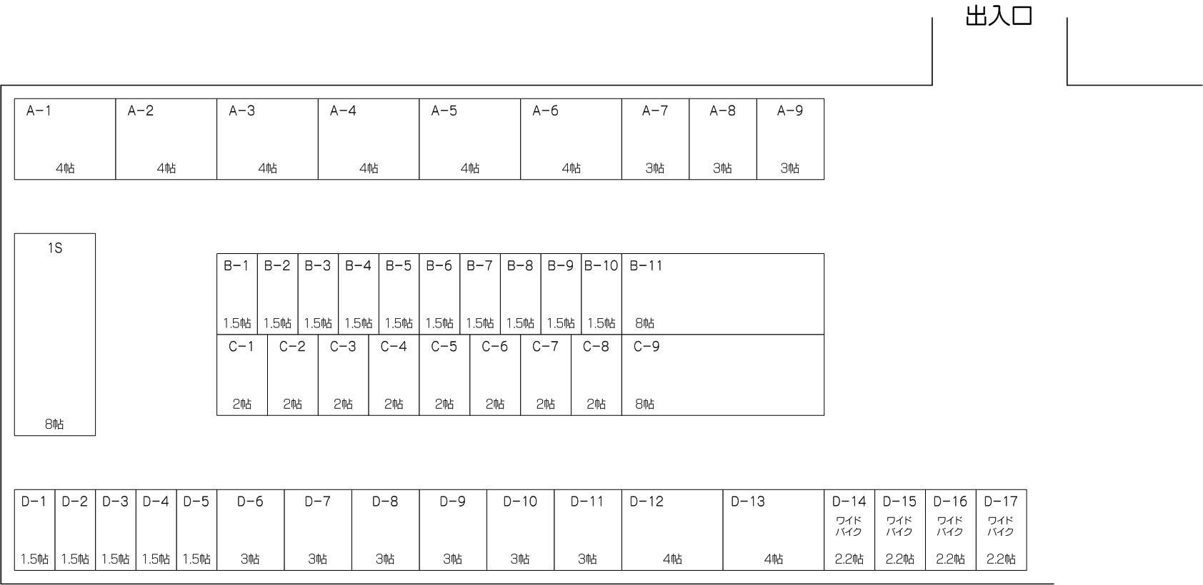 さいたま内谷店の配置図