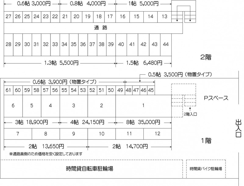 北戸田駅東口店パート2の配置図