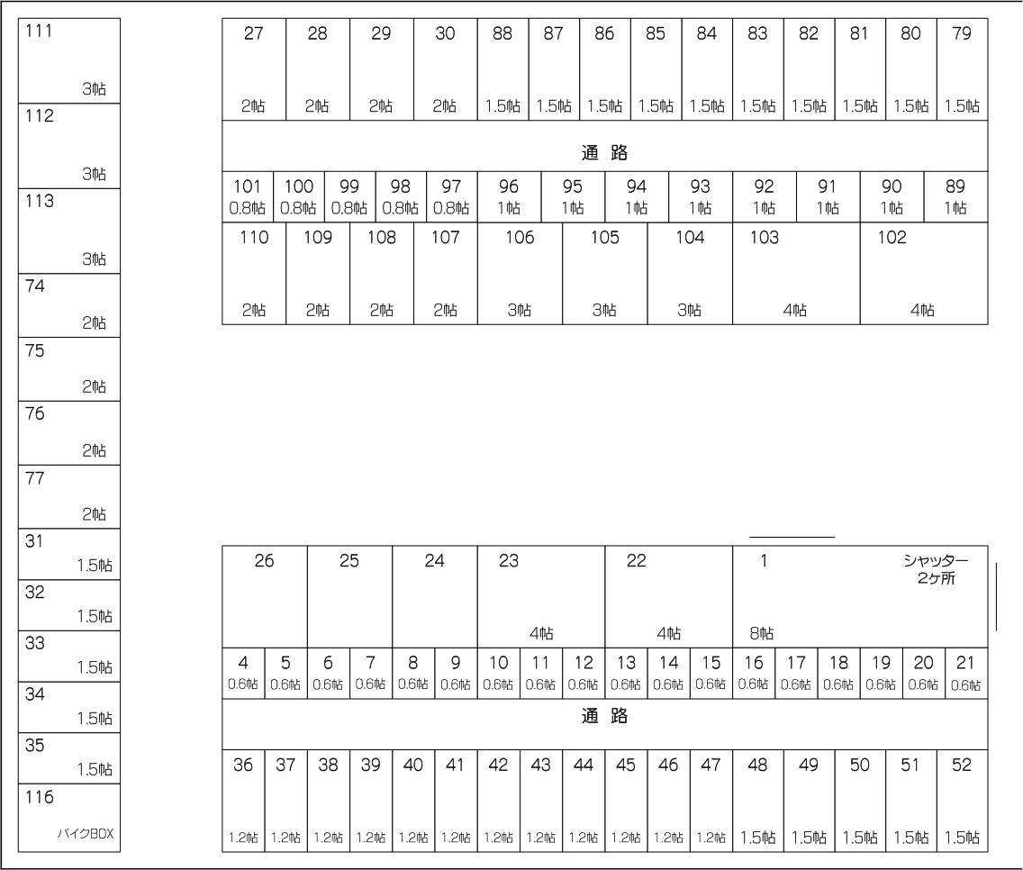 戸田太陽店の配置図