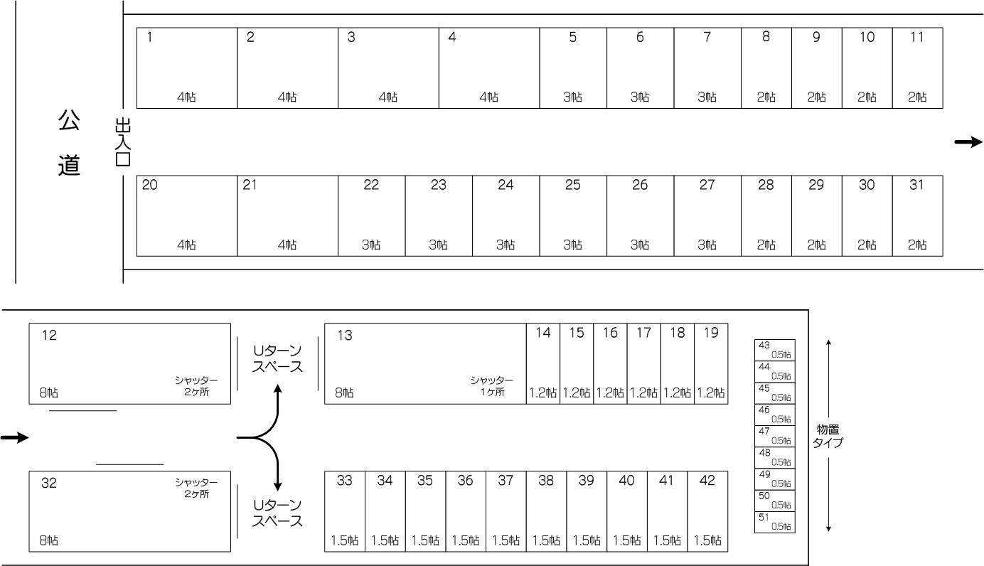 New内谷パート3の配置図