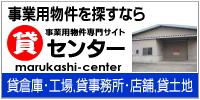 宅配BOX+私書箱【レンタルBOXミニ】